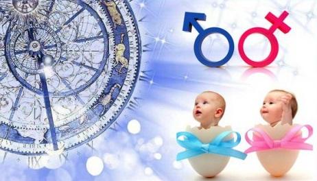 Лунный календарь для зачатия ребёнка