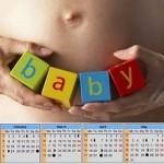 Китайский календарь для зачатия ребёнка