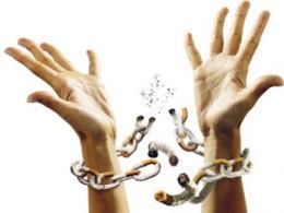 Психологические приёмы после курения