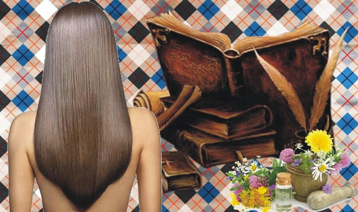 Старинные рецепты масок для волос
